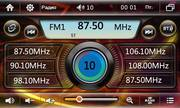 nTray UI Radio small
